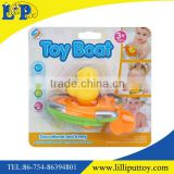 Funny baby bath toy swimming boat