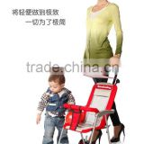 hardware factory soft safe mother baby stroller bike