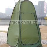 Popular pop up Bath dreesing tent Bath dreesing spray tent outdoor camping dressing tent                                                                         Quality Choice