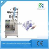Trade Assurance Fast speed Dental Floss Swab Packing Machine
