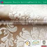 2016 latest fashion 100% polyester 3D embossed velvet fabric ,soft fabric, upholstery fabric,curtain fabric