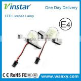 LED license plate lamp led number plate light For Honda JAZZ(Fit)/Odyssey/Stream/Insight 5D/Logo 3D/CR--V/FR--V