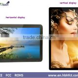 "58"" indoor wall mounted Android advertising display with touch screen lcd electronic kiosk"