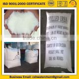 China fertilizer 46% prilled urea with competitive price