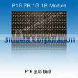 P16 led display module, size 256mmx256mm