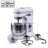 Shentop STPQ-7L electric egg beater blenders electric dough mixer machine Kitchen egg dough mixer