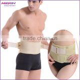 Belly Fat Trimmer For Men Slimming Belt Waist Shaper                                                                         Quality Choice