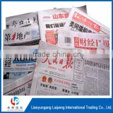 INQUIRY ABOUT China wholesale newsprint paper for printing