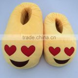 2016 Plush Indoor Emoji Slippers Shoes For Kids and Adults Promotional Cheap Stuffed Whatsapp Autumn Winter House Emoji Shoes