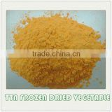 100% natural instant freeze dried carrot powder