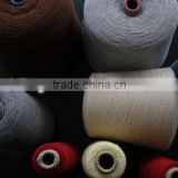 100% Cashmere Worsted Yarn