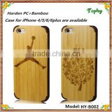 Engraving cell phone case wood, carving wooden case for iphone 5 5s, engraved bamboo case with you own design