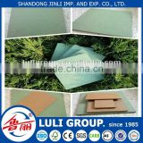 15mm mdf melamine waterproof with best price from LULI GROUP specialized in wood production for 30years