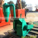 Inquiry About Homemade Small Wood Crusher Chipper Price