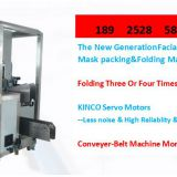 Facial Mask packing&Folding Machine China Hot Sale