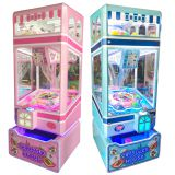 HELEN ANIMATE- Attractive Profitable gift game machine CAPSULES HOUSE source manufacturer