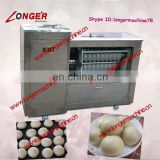 Automatic Steamed Bread Forming Machine|Round Steamed Bun Molding Machine