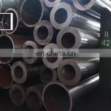 China Alibaba professional wholesale Chrome Moly alloy seamless steel pipe
