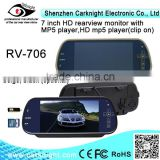 2014 best selling 7 inch Car rearview mirror with MP5 USB Car monitor connect to car camera