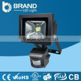 CE ROHS aluminum PIR sensor led flood light with COB 50watt outdoor ip65 high power high lumen flood light led black shell
