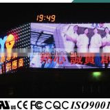 led sign billboard outdoor waterproof IP68 advertising display full color 5050 RGB SMD control                                                                                                         Supplier's Choice