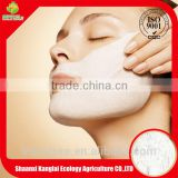 High quality sodium hyaluronate powder/cosmetic hyaluronic acid mask use with best quality