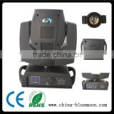 230w 7r atomization, colouration moving head beam import goods from china dj equipment prices