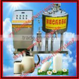 2014 high quality uht sterilizer for milk