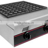 2-plate gas fish pellet grill / fish ball barbecue oven