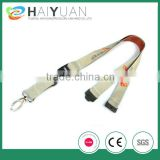 custom promotional woven lanyard with safety break