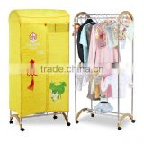 add the aroma function,UV sterilization function,anion,aluminum chest of drawers clothes dryer