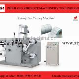hot sale price label self-adhesive label automatic rotary die cutter and slitter machine