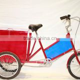 2014 hot sell ice cream bicycle for sale/3 wheel tricycle KB-T-X003