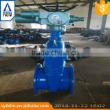 2015 TKFM hot sale big size electric actuator 12 inch din standard motor operated gate valve with drain
