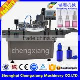 Alibaba ejuice bottle filling machine,electric cigarette filling machine(have video)