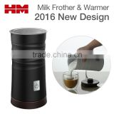 2016 New ! Automatic Electric Hot & Cold Milk Frother Foamer Warmer for Cappucino Latte Hot Chocolate, Model N8