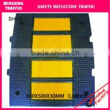 Recyclable heavy duty plastic speed hump,rubber speed hump,road speed bump