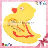2015 Hot-sale China Supplier Good Quality Wholesale Price Baby Bath Temperature Thermometer Water Tempreture Thermometer
