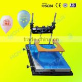 Single color silk screen printing machine with micro registration