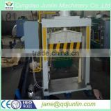 Vertical Rubber Bale Cutter/natural rubber cutting machine