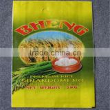 bopp laminated polypropylene woven bag for rice bag/rice packaging bag/rice packing bag rice sack bag50kg/25kg/20kg