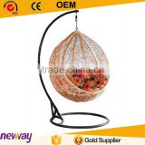 Hot sale outdoor furniture rattan garden swing chair cheap hanging chairs with aluminium stand                                                                         Quality Choice