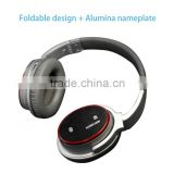 Simulation of protein leather ear pads earmuffs around-the-ear active noise cancelling airplane headphone