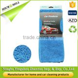 Hot sell household wipe, soft microfiber cloth for washing products clean