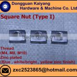 Square Nut Type I (Bicycle Fastener); Zinc plated (Blue , white/bright , yellow zinc finish ); M4, M8, M10.