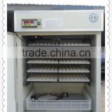 HHD Hot selling in Europe Hatcher Combined Together Full Automatic egg incubator egg turning motor for incubator