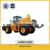 Spare parts for driving axle wheel loader forklift for quarry 26ton mining machine