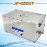 Ultrasonic industrial cleaning equipment JP-080ST adjustable power ultrasonic digital ultrasonic cleaning mach