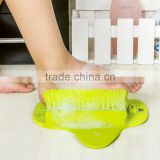 Factory Wholesale Foot SPA Massage Foot Bath Brush