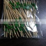Flower shape bamboo skewer